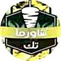 logo SHAWARMA TIC