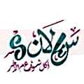 logo Skalans
