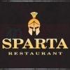 logo Sparta Restaurant