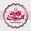 Ta3m El Beyout menu