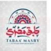 Tabak Masry