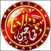 logo Tajine