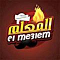 logo Tawagen El Moallem