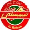 Logo Tebest  Madinaty
