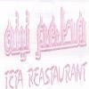 Teta Restaurant