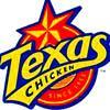 لوجو دجاج تكساس