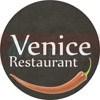 لوجو مطعم فينيس