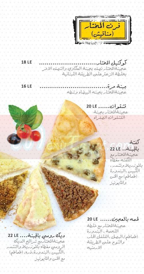 Almokhtar menu prices