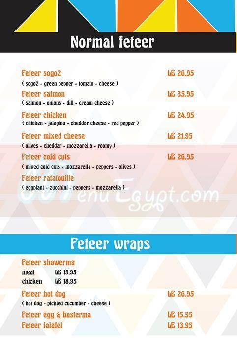 مطعم عجينة  مصر