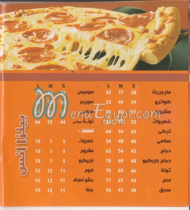 Anas el Demeshky menu Egypt 12