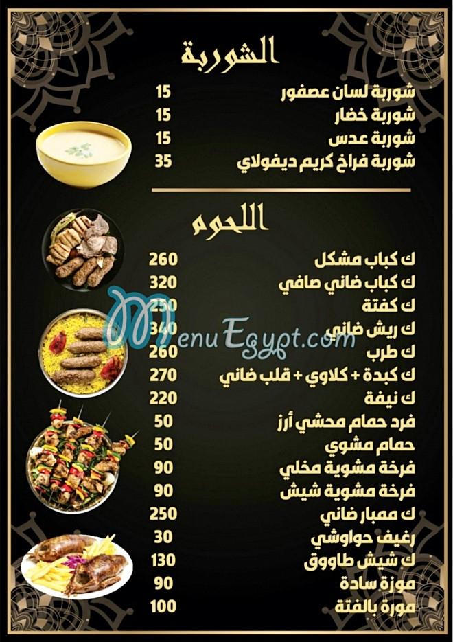 BBQ Mawlana menu