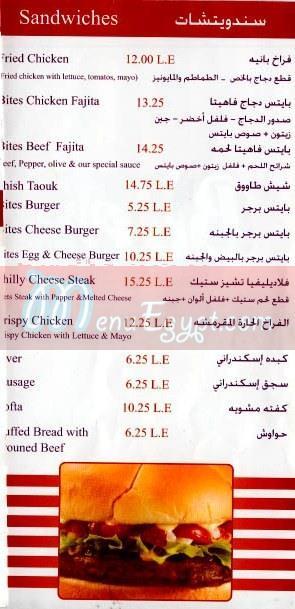 Bites menu
