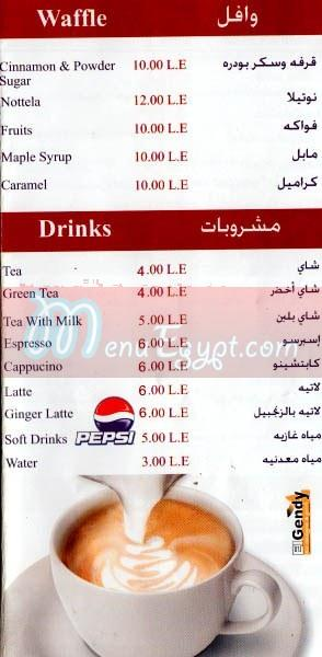 منيو بيتس  مصر