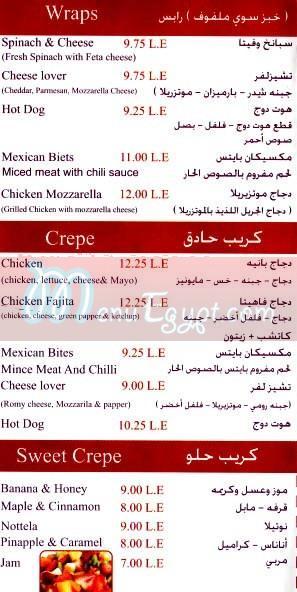Bites menu Egypt