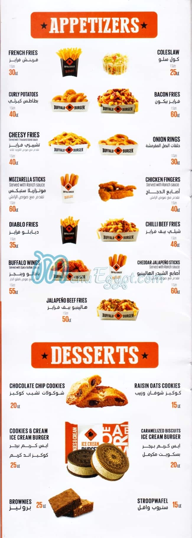 Buffalo Burger menu