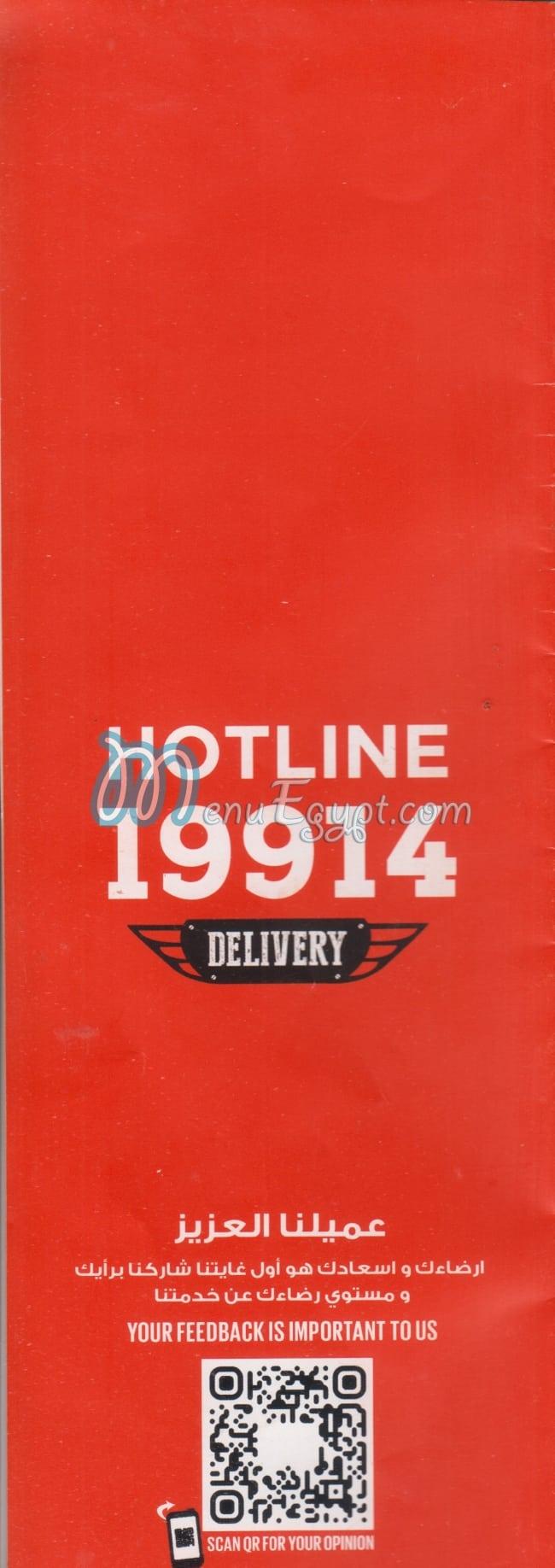 Buffalo Burger menu Egypt