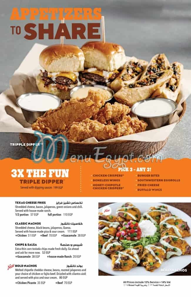 image relating to Chilis Menu Printable called Menu shipping - hotline - Chilis منيو ورقم مطعم تشيليز Egypt