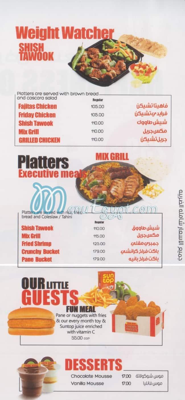 Cook Door online menu