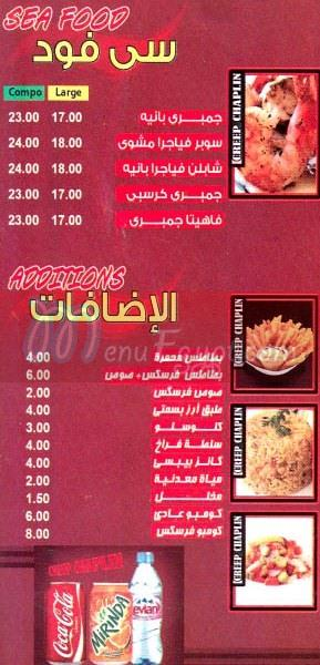 Creep Chaplin menu Egypt 2