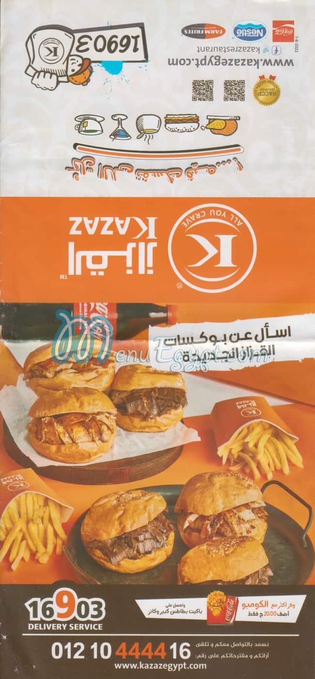 El Kazaz menu