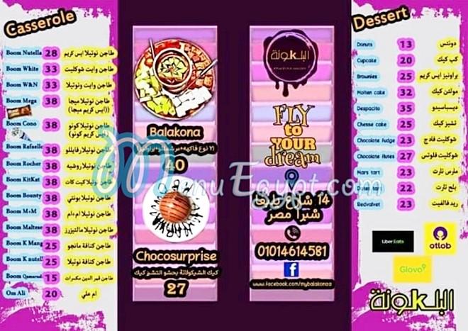 El balakona menu