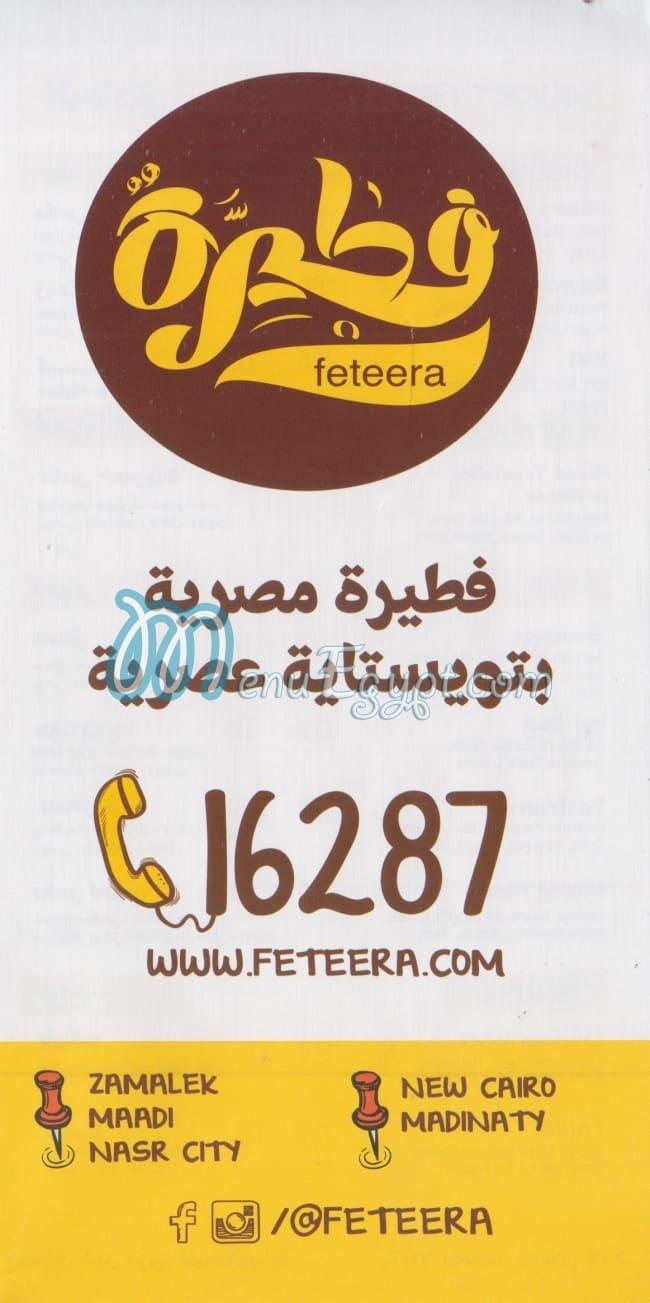 Feteera menu