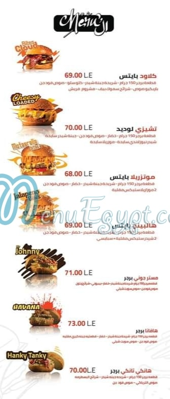 Menu Delivery Hotline Food Gun منيو ورقم مطعم فود جان Egypt