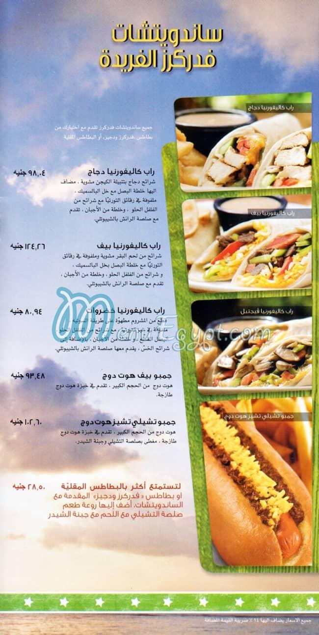 Fuddruckers delivery menu