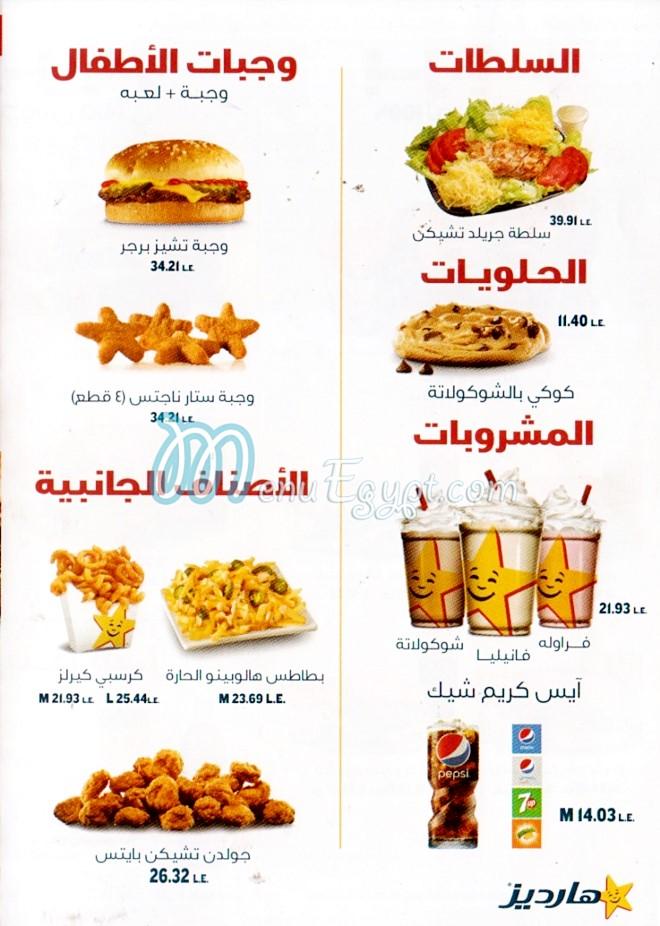 Hardees delivery menu