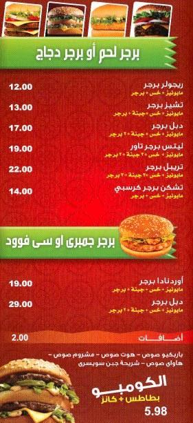 Lets Burger menu