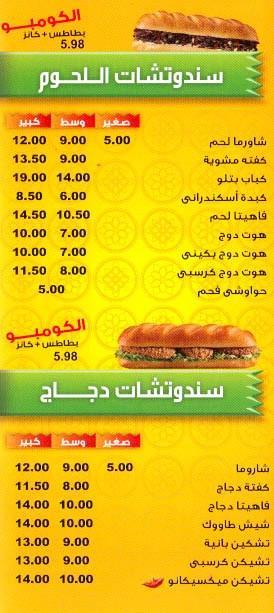 Lets Burger delivery menu