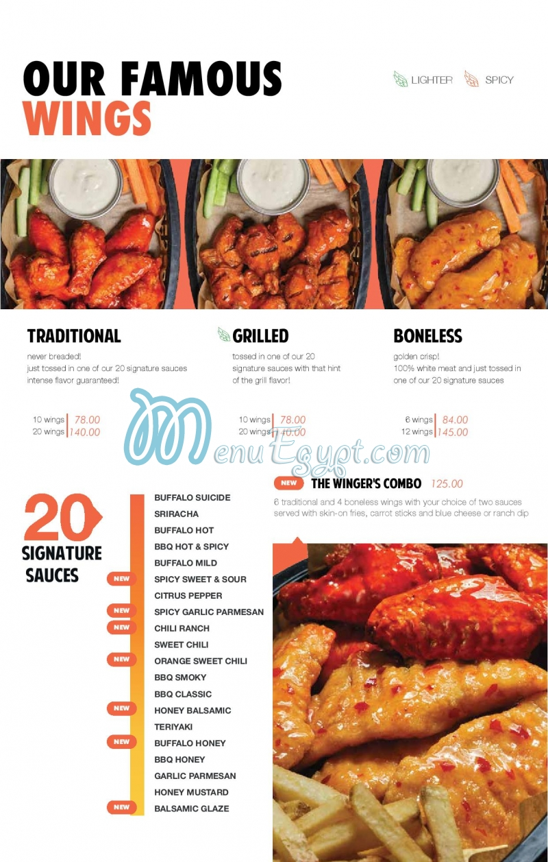Lord Of The Wings menu