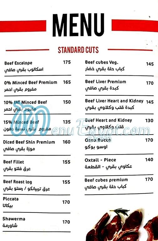 Meatology menu