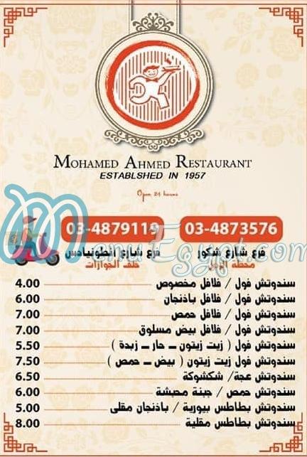 Mohamed Ahmed menu