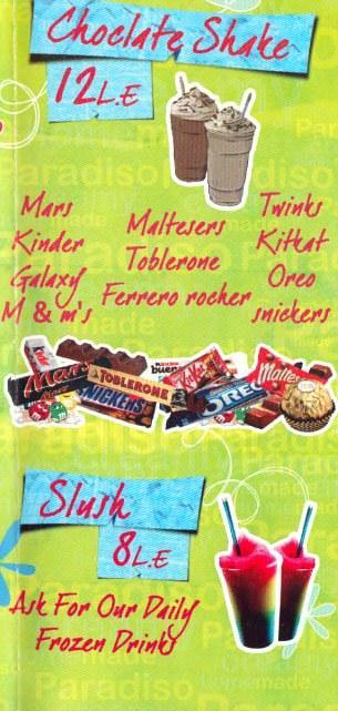 Paradiso Creamy menu Egypt 3