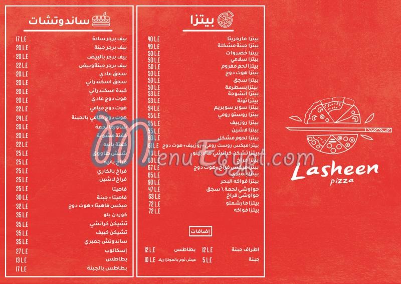 Pizza Lasheen The Original menu
