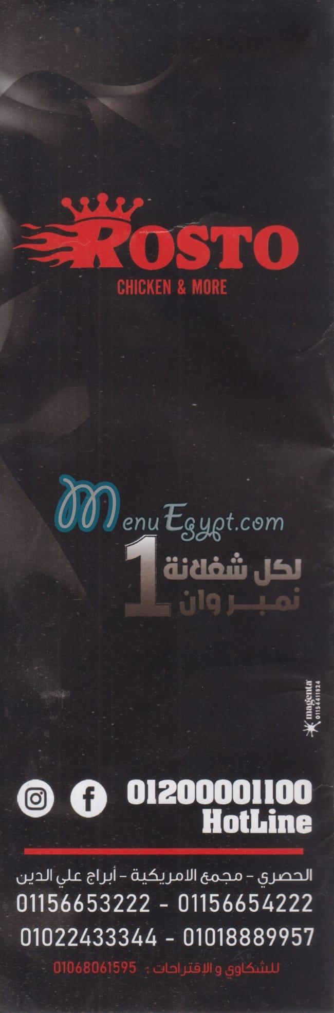 Rosto El Sheikh Zayed menu