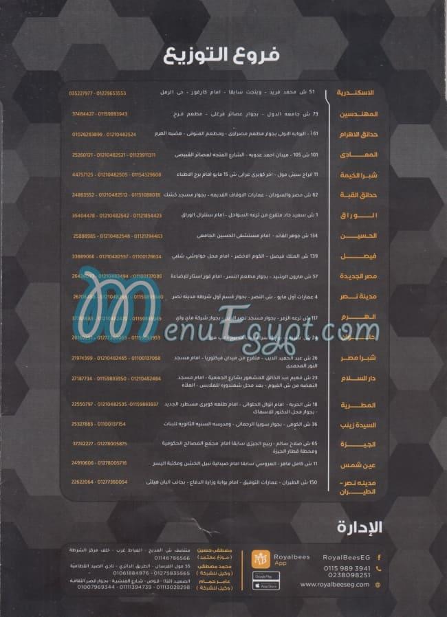 Royal Bees menu