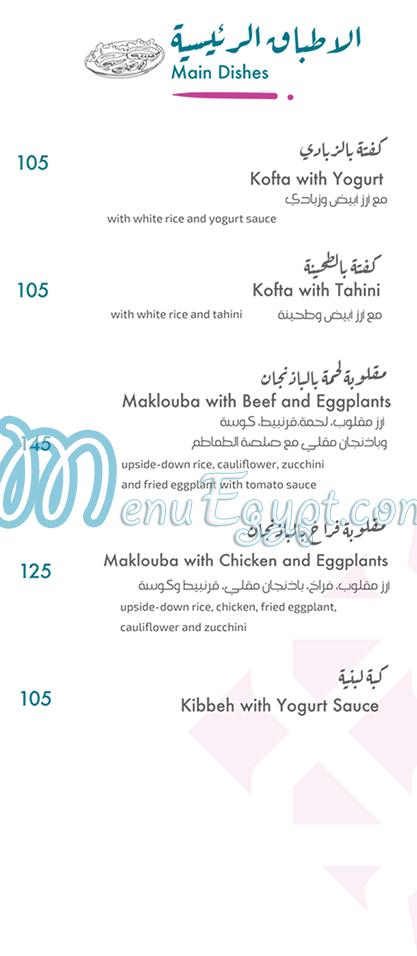 Tamara Lebanese Bistro menu
