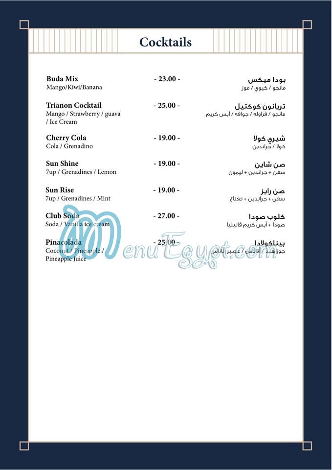 Trianon menu