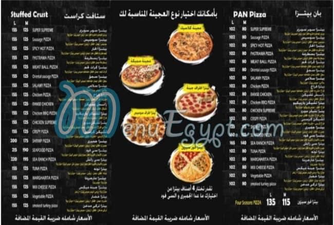 منيو و رقم دليفرى مطعم بيتزا يم يم مصر منيو ايجبت