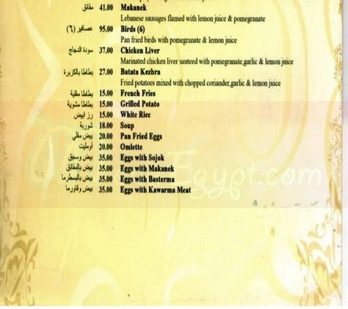 Abdel wahab delivery
