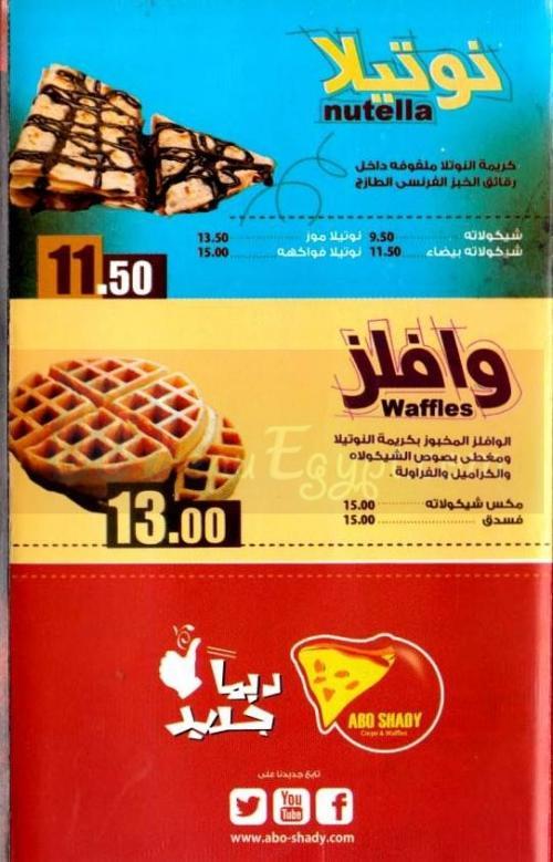 Abo Shady menu