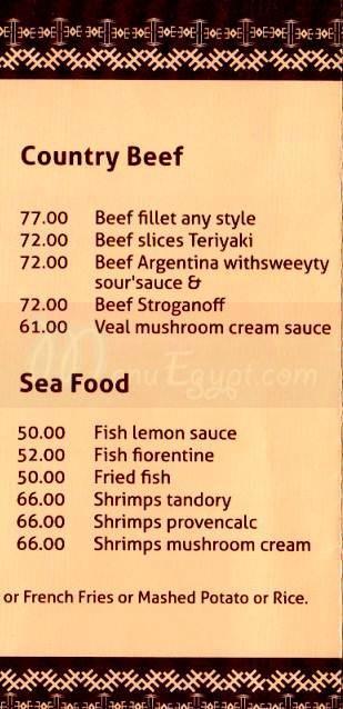مطعم اكاسيا  مصر