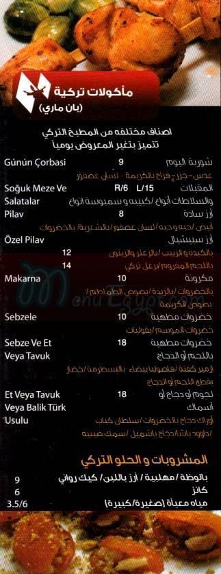 Anadol Express menu Egypt