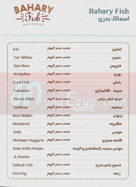 Bahary online menu