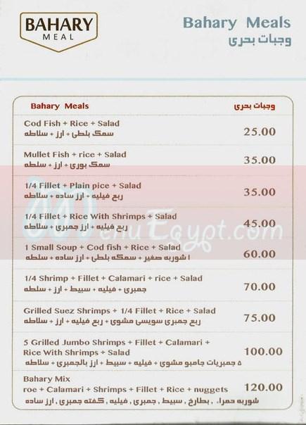 Bahary menu prices