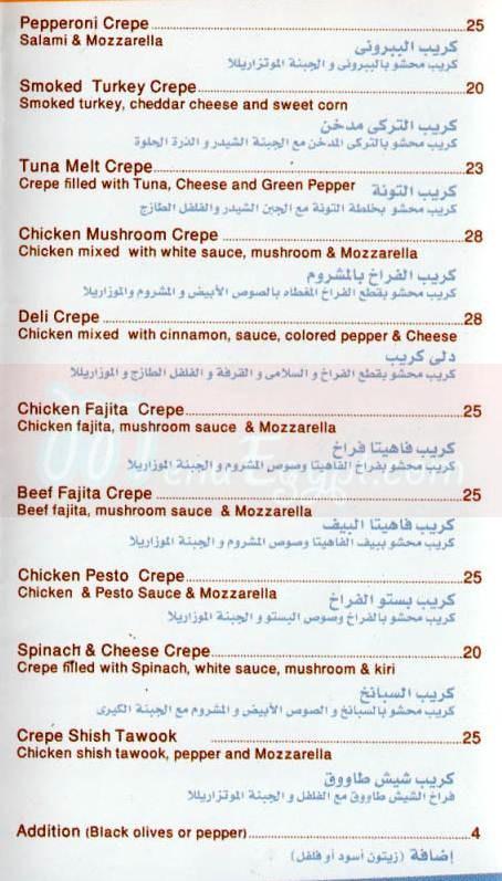 Auntie loulou menu Egypt