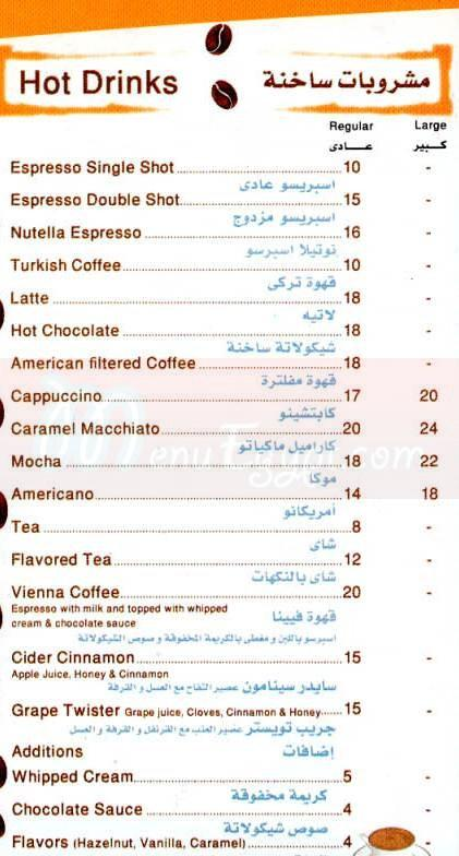 Auntie loulou delivery menu