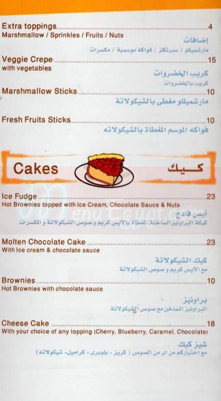 Auntie loulou online menu